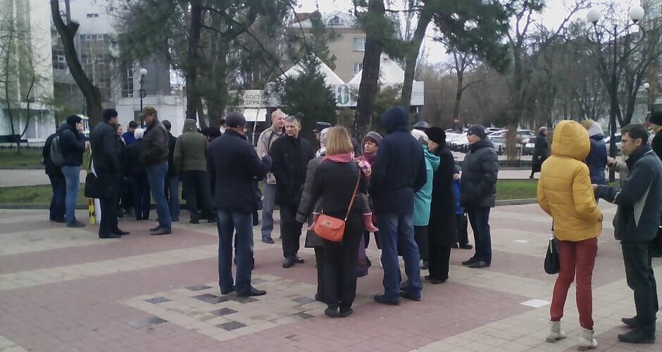 Митинг дольщиков ЖК Европейский на ул. Пушкинской 25 марта 2017