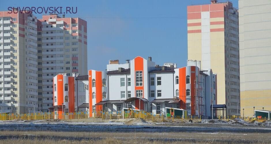 Вид на второй детский сад в Суворовском