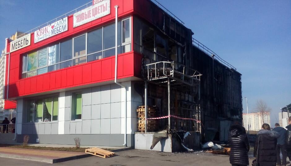Пожар в Пятерочке 140-го военного городка ЖК Суворовского