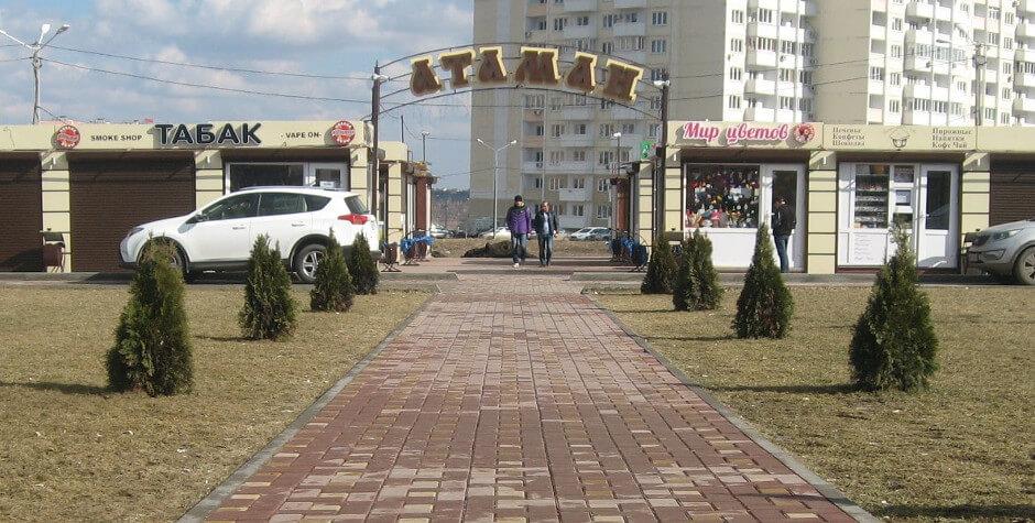 Рынок Атаман в ЖК Суворовском
