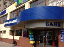 Банк Кубань Кредит Ростов-на-Дону Суворовский