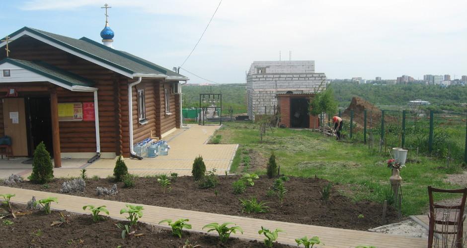 Храмовый огород