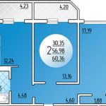 Схема двухкомнатной квартиры ЖК Платовского