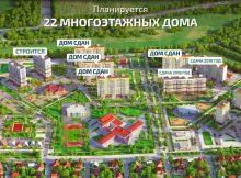 Схема застройки ЖК Платовского