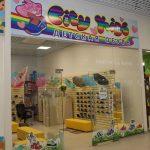 Детская обувь. Телефон +7 (988) 893-58-28.