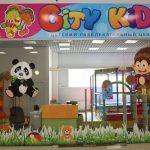 Детский центр. Телефон +7 (988) 893-59-39.