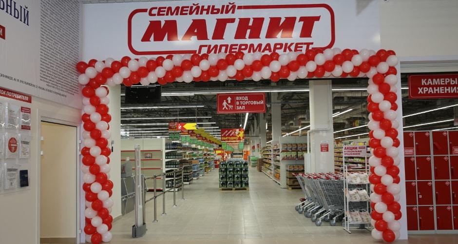 Гипермаркет Магнит в ЖК Суворовском