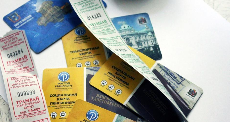 Терминалы транспортных карт в ЖК Суворовском
