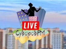 Live камера видео в Суворовском