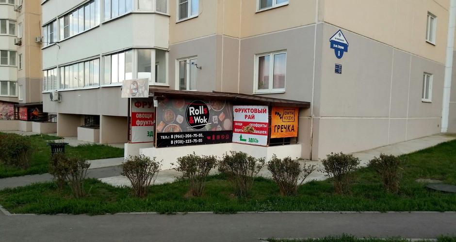 Вход в почту ЖК Суворовского