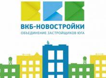Логотип ВКБ-Новостроек
