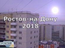 Новогодняя видеоэкскурсия по ЖК Суворовскому