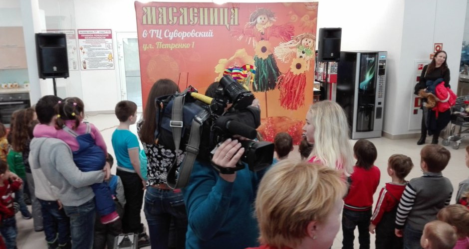 Журналисты телеканала Россия