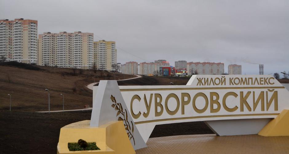 Вид на стелу Суворовского