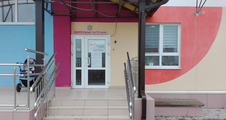 Детский сад №37 в ЖК Суворовском