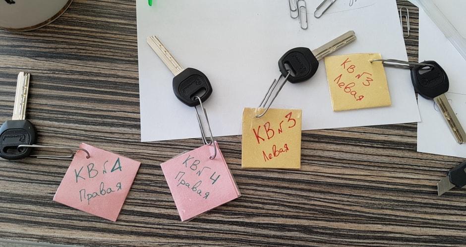 Ключи от квартир для нарядов полиции в ЖК Суворовском