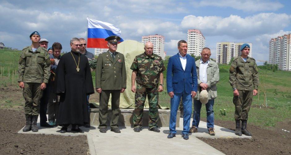 Памятный камень в парке 70-летия Победы в жилом районе «Суворовский». Делегация.