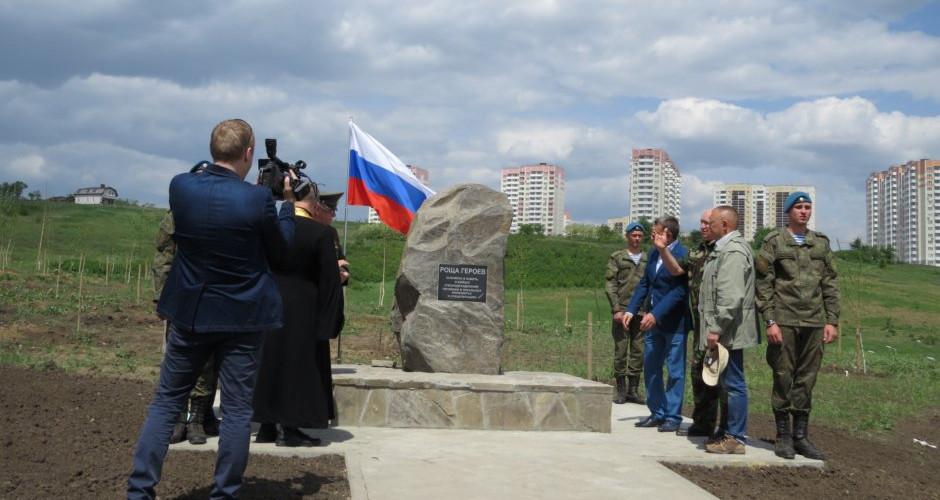 Памятный камень в парке 70-летия Победы в жилом районе «Суворовский». Общий вид на памятник