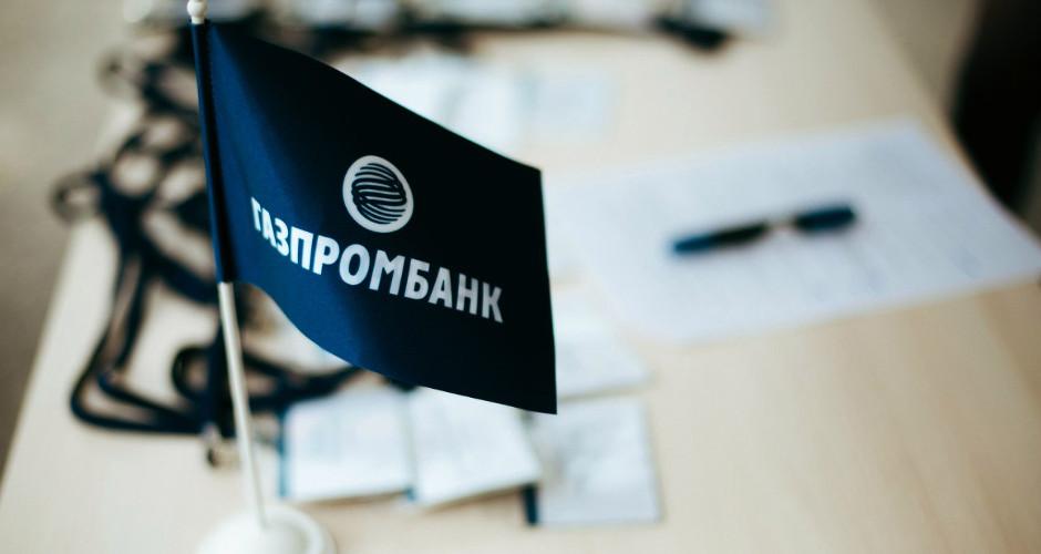Ипотека в ЖК Суворовском от Газпромбанка