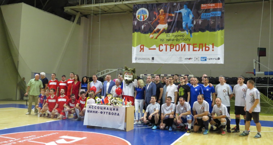 Мини-футбол компаний-застройщиков жилого района Суворовский. Вид 3.
