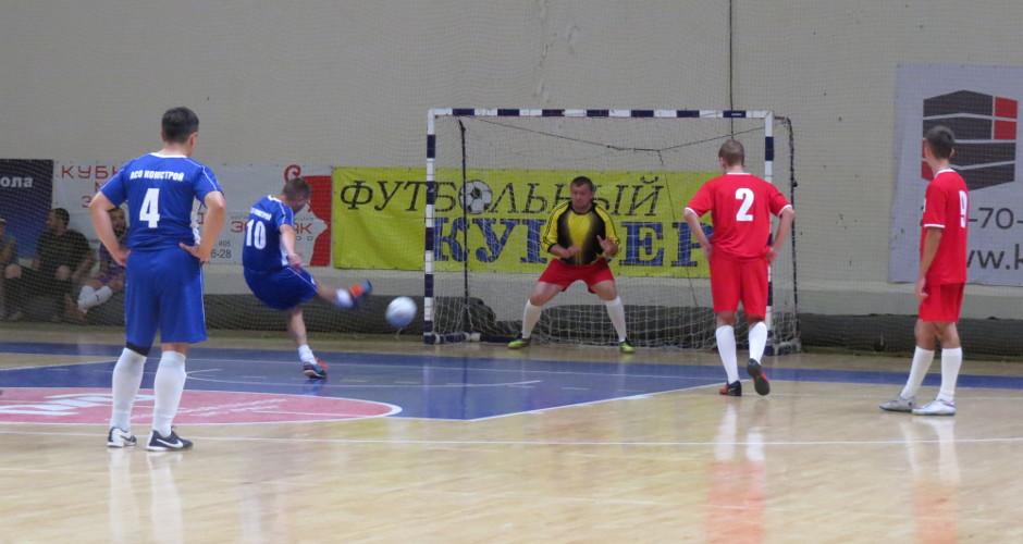 Мини-футбол компаний-застройщиков жилого района Суворовский