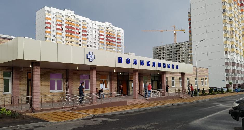Новая поликлиника ЖК Суворовского