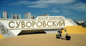 Расширение дороги к ЖК Суворовский. Зрелищная и Особенная.