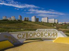 Стела возле парка ЖК Суворовского