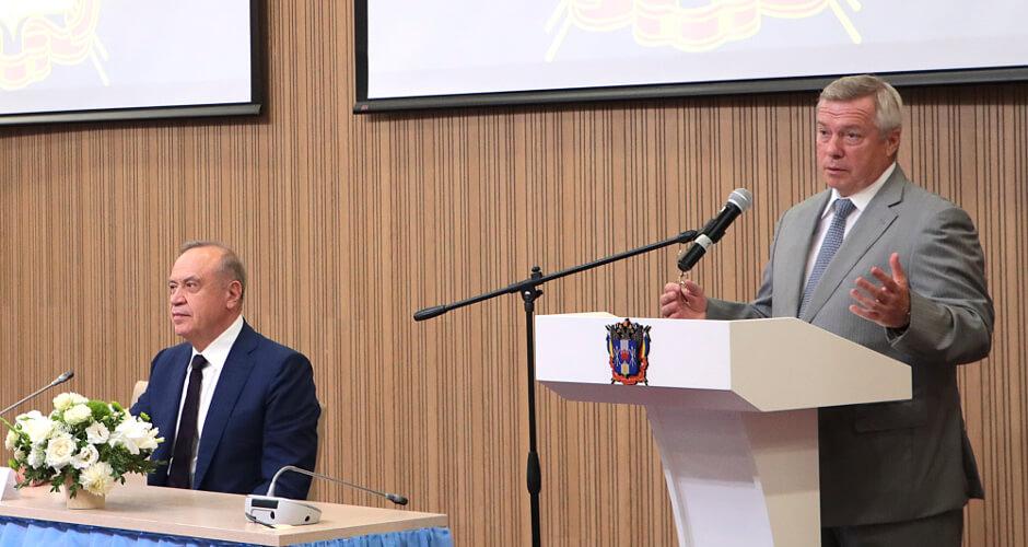 Речь Василия Голубева
