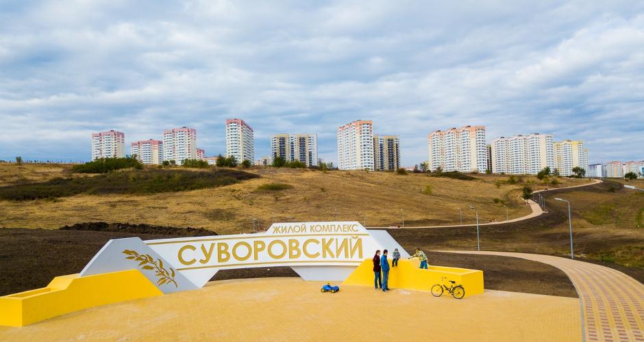 Семейная прогулка в ЖК Суворовский