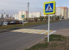 Новый пешеходный переход в Суворовском. Вид 2.