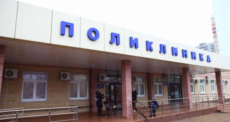 Внешний вид здания поликлиники в ЖК Суворовский