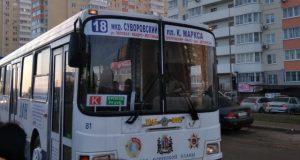 Автобус №18 обновленный для ЖК Суворовский