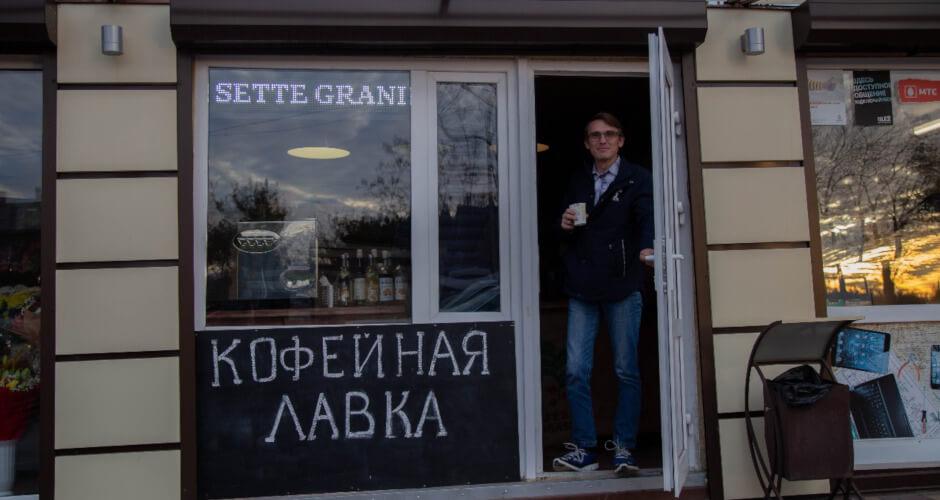 Реклама кофейной лавки в ЖК Суворовский