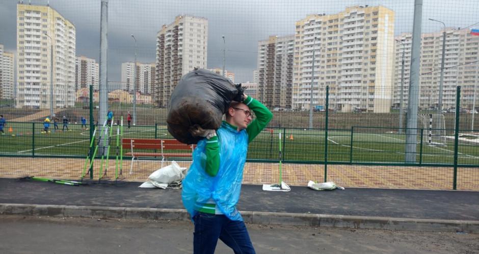 Уборка балки Чадр. Мешок с мусором.
