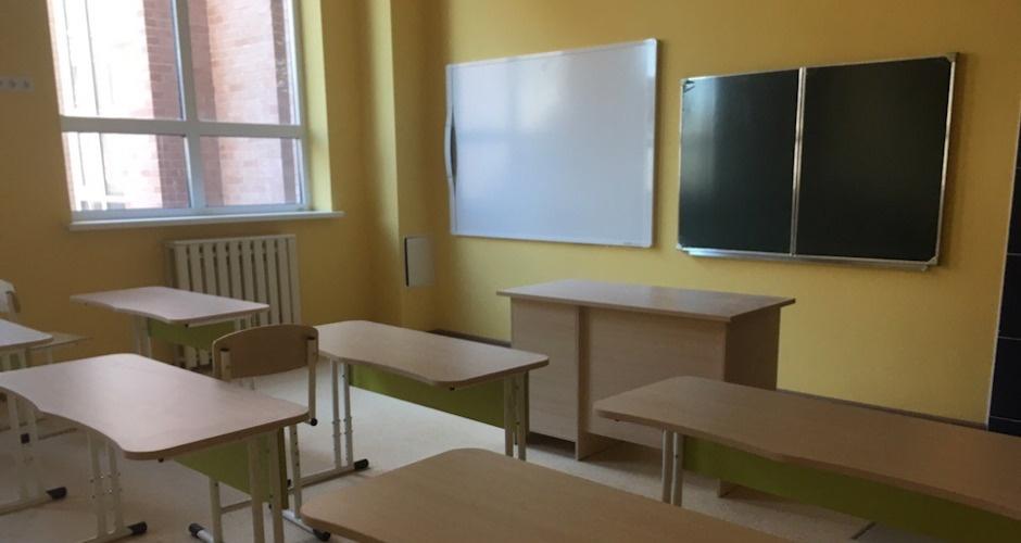 Фото класса школы №75 в ЖК Суворовский