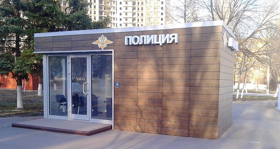 Пример полицейского участка для ЖК Суворовский
