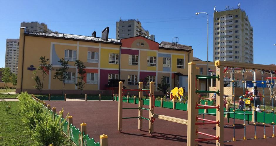 Вид на детский сад № 37 в ЖК Суворовский.