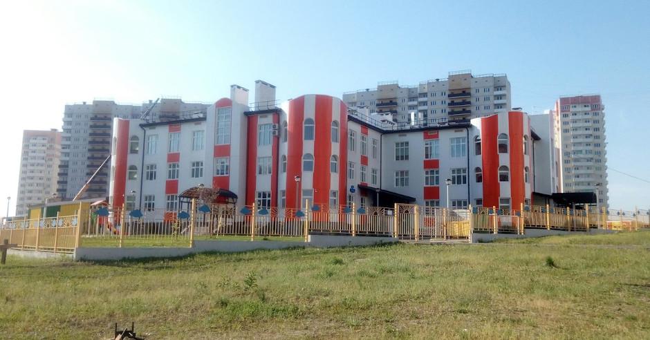 Вид на детский сад № 29 в ЖК Суворовский.