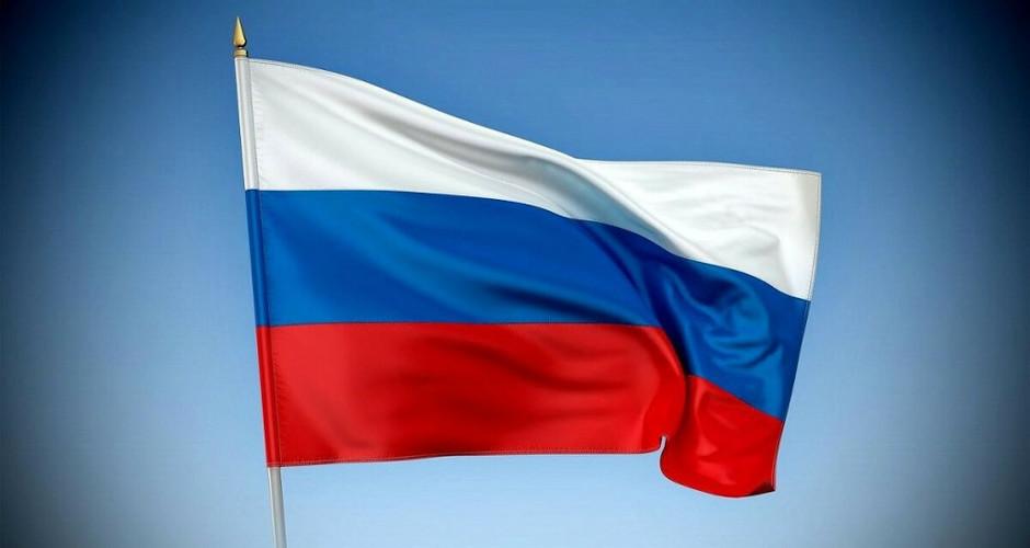 День России 2020