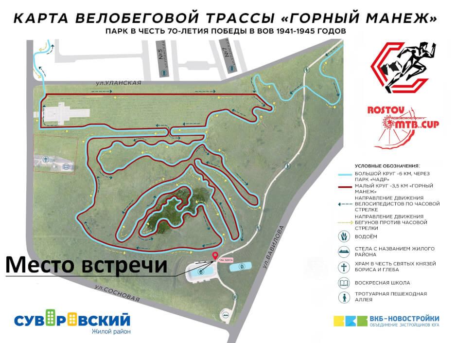 Карта велобеговой трассы Горный Манеж в ЖК Суворовский