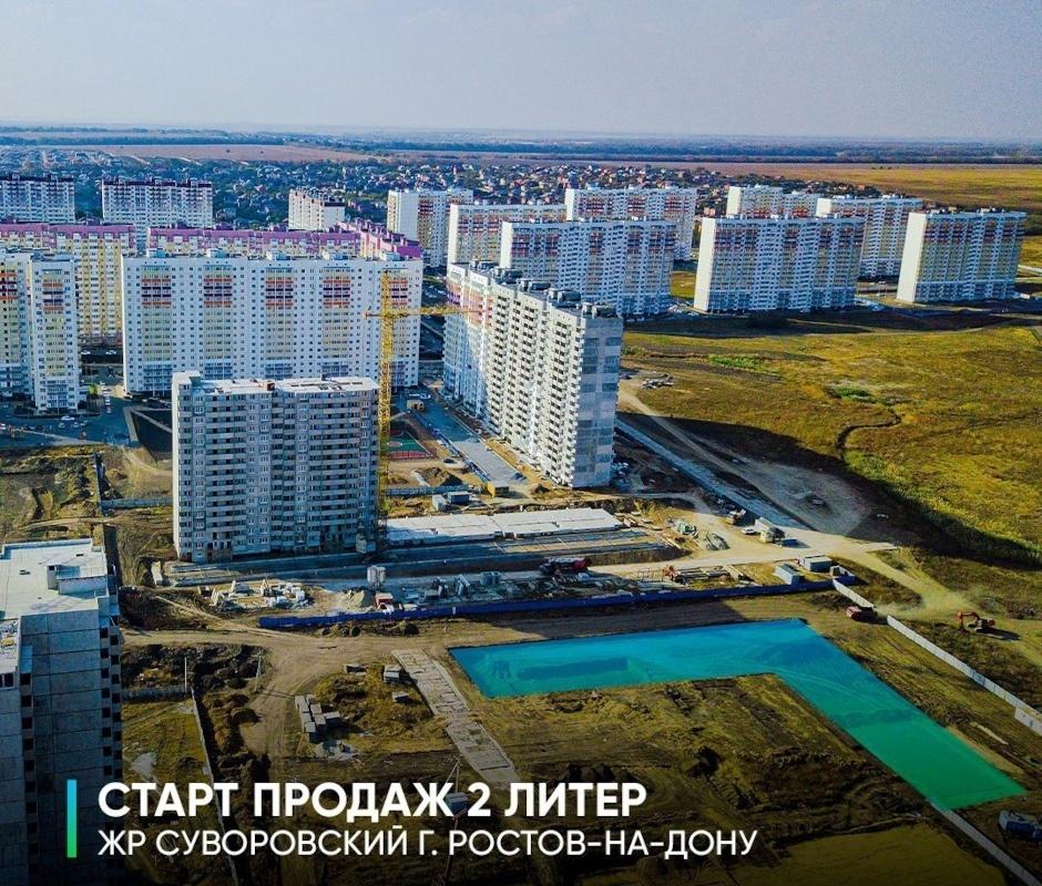Литер 02 Участок 120 в ЖК Суворовский