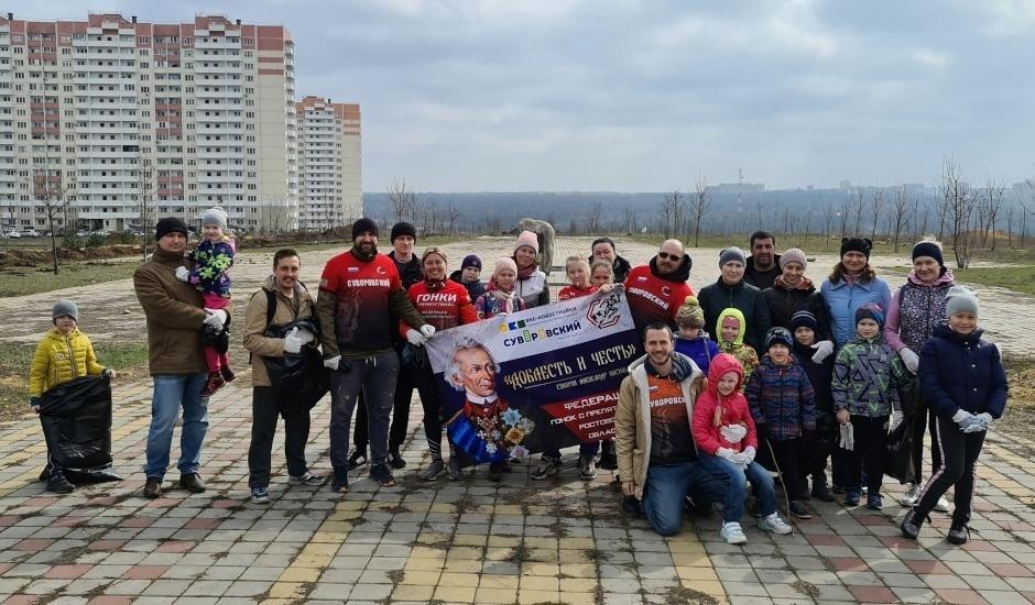 Субботник в ЖК Суворовский 3 апреля 2021 года. Общий сбор.