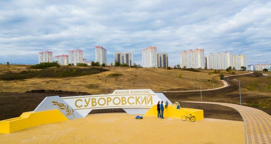 ЖК Суворовский купить квартиру вторичка
