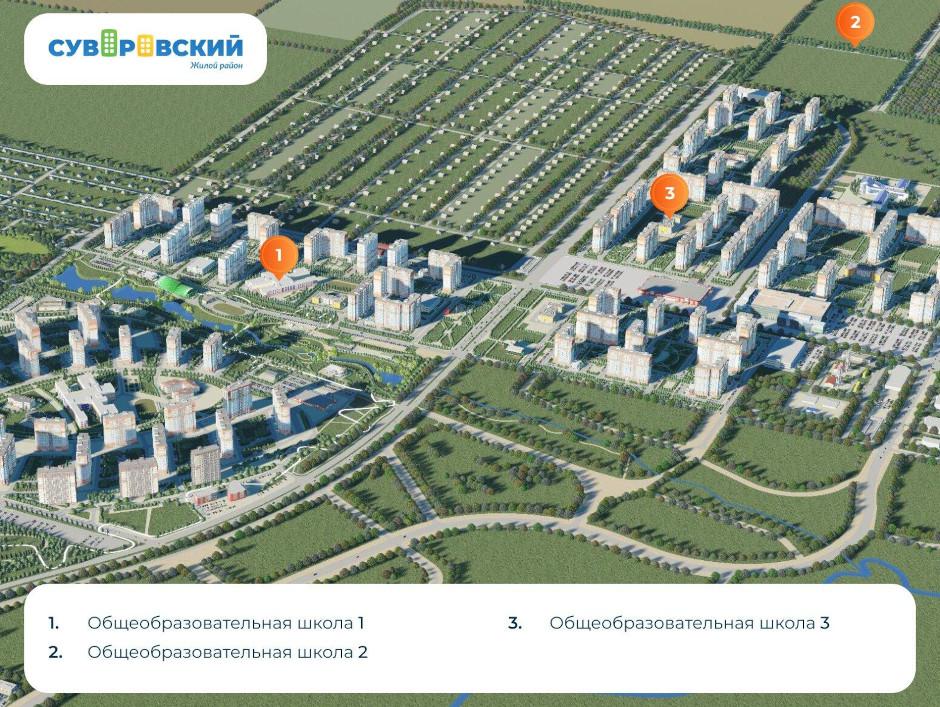 Расположение новых школ ЖК Суворовский на карте