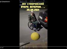 О доступной среде Суворовского