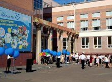 День знаний 2021 в ЖК Суворовский школа 75