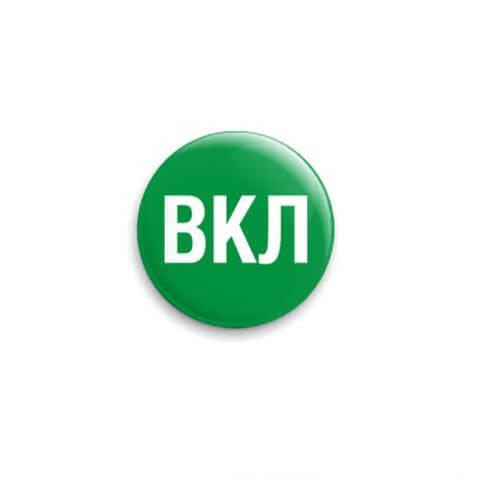 Светофор на выезде из ЖК Суворовского снова работает