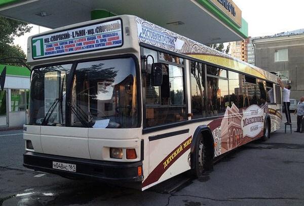 Первый автобус до ЖК Суворовского