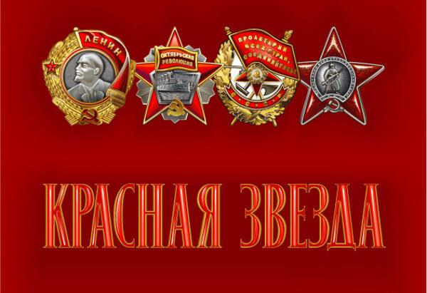 Проблемы ЖК Суворовского в газете Красная Звезда